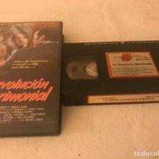 Cine: VHS ORIGINAL / LA REVOLUCION MATRIMONIAL. Lote 194238451