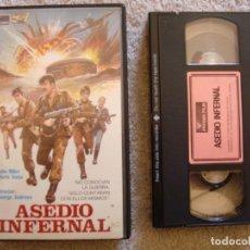 Cine: VHS - ASEDIO INFERNAL (HERO BUNKER) - 1971 - JOHN MILLER, MARIA XENIA - DIR. GEORGE ANDREWS. Lote 194245568