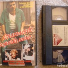 Cine: VHS - CORAZONES DE SEGUNDA MANO - 1981 - ROBERT BLAKE, BARBARA HARRIS - DIR. HAL ASHBY. Lote 194262856