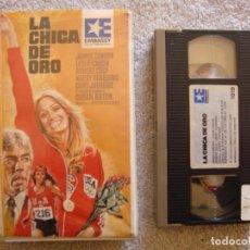 Cine: VHS - LA CHICA DE ORO - 1979 - SUSAN ANTON, JAMES COBURN, CURD JÜRGENS - DIR. JOSEPH SARGENT. Lote 194263036