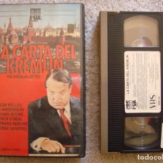 Cine: VHS - LA CARTA DEL KREMLIN - 1970 - BIBI ANDERSSON, RICHARD BOONE - DIR. JOHN HUSTON. Lote 194263707