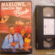 Cine: VHS - MARLOWE, DETECTIVE MUY PRIVADO - 1969 - JAMES GARNER, GAYLE HUNNICUTT - DIR. PAUL BOGART. Lote 194263920