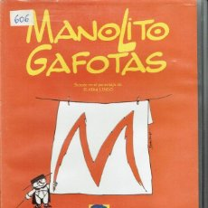 Cine: MANOLITO GAFOTAS. Lote 194334150