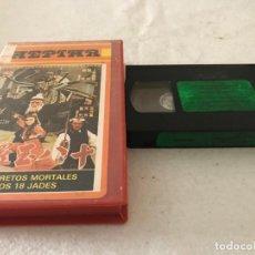 Cine: VHS ORIGINAL / LOS SECRETOS MORTALES DE LOS 18 JADES. Lote 194342575