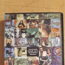 Cine: .1 VIDEO VHS DE - ** .ZAPPING . CHUMILLA CARBAJOSA ** 1998 VIDEO BLOCKBUSTER SIN REVISAR . Lote 194490498