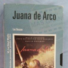Cine: PELÍCULA VHS JUANA DE ARCO. Lote 194604942