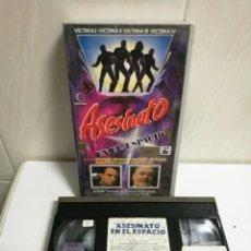Cine: VHS ASESINATO EN EL ESPACIO. Lote 194621051