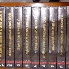 Cine: COLECCION 13 DOCUMENTALES EN VHS SOBRE LA TRANSICION ESPAÑOLA. Lote 194725446