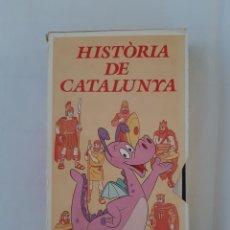 Cine: DOCUMENTAL VHS: HISTORIA DE CATALUNYA AMB EL DRAGUI (APOLO FILMS). Lote 194740906
