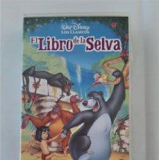 Cine: VHS EL LIBRO DE LA SELVA - CLÁSICO DISNEY. Lote 194741131