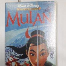 Cine: MULAN. Lote 194880461