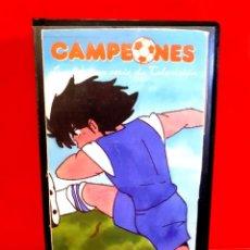 Cine: CAMPEONES - EL RIVAL INESPERADO (DIBUJOS). Lote 194904176