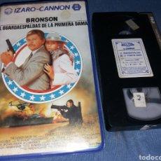 Cine: EL GUARDAESPALDAS DE LA PRIMERA DAMA- VHS- IZARO CANNON. Lote 194969768