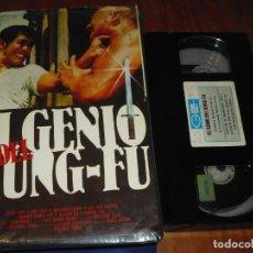 Cine: EL GENIO DEL KUNG FU - WILSON TONG - VHS - ARTES MARCIALES. Lote 194971603