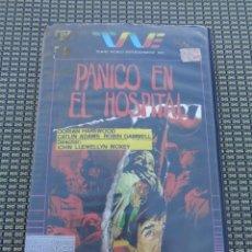 Cine: PANICO EN EL HOSPITAL---TERROR VHS-EXTRAÑAS MUERTES DOMINAN EL HOSPITAL---TERROR. Lote 195201065