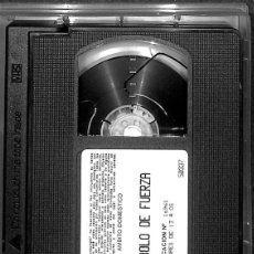 Cine: VHS F.I.S.T SIMBOLO DE FUERZA - SYLVERSTER STALLONE. Lote 195237747