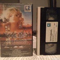 Cine: EFECTOS ESPECIALES- VHS- DIR: LARRY COHEN - 1 EDIC IVS. Lote 195245721