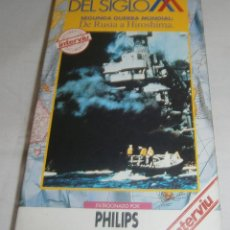 Cine: VIDEO VHS HISTORIA DEL SIGLO XX SEGUNDA GUERRA MUNDIAL VOLUMEN 4 DOCUMENTOS INTERVIU. Lote 195338818