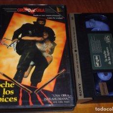 Cine: LA NOCHE DE LOS LAPICES . UNA OBRA INFRAHUMANA - VHS. Lote 195358495
