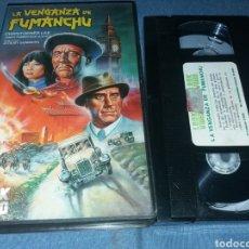 Cine: LA VENGANZA DE FU MAN CHU- VHS- CHRISTOPHER LEE. Lote 195431465