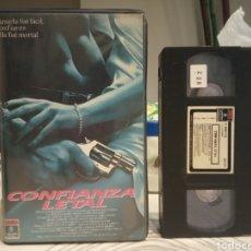 Cine: CONFIANZA LETAL - SUSPENSE - RUBEN PREUSS - CLIFF YOUNG , TRACY SCOGGINS - RCA 1988- VHS. Lote 195502127