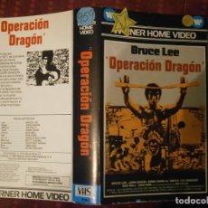 Cine: ¡¡OPERACION DRAGON¡¡VHS¡¡1 EDICCION¡¡. Lote 195511310
