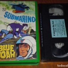 Cine: EL SUBMARINO BLUE NOAH - DIBUJOS ANIMADOS - VHS. Lote 195533842