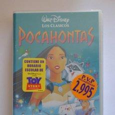 Cine: PELÍCULA CINE MOVIE POCAHONTAS LOS CLÁSICOS WALT DISNEY VHS PRECINTADO SEALED HORARIO TOY STORY. Lote 196334510