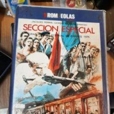 Cine: SECCIÓN ESPECIAL 1975 VHS COSTA-GAVRAS NAZISMO. Lote 196882401