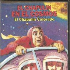 Cine: EL CHAPULIN EN EL COSMOS - EL CHAPULIN COLORADO - VHS. Lote 197170942