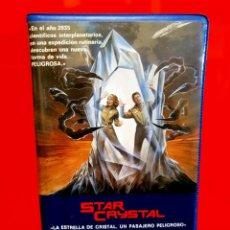 Cine: STAR CRYSTAL (1986) - ESTRELLA DE CRISTAL - 1ª EDIC SCFI/TERROR. Lote 197490386