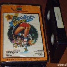 Cine: BASKET MUSIC - JULIUS ERVING - BALONCESTO Y MUSICA - VHS. Lote 197668631