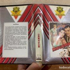 Cine: MOGAMBO PELÍCULA VHS VÍDEO TIGER MONICA EN TODOCOLECCION. Lote 197881910