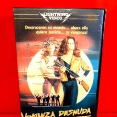 Cine: VENGANZA DESNUDA (1985) - CIRIO H. SANTIAGO, DEBORAH TRANELLI - NUNCA EN DVD. Lote 198961912