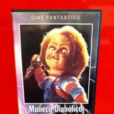 Cinema: MUÑECO DIABOLICO (1988) - TOM HOLLAND, CATHERINE HICKS. Lote 199045163