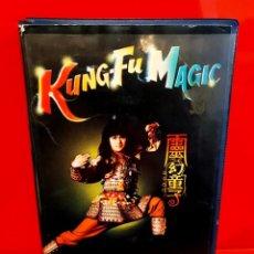 Cine: KUNG-FU MAGIC (1986) - KUNG FU, KARATE, ARTES MARCIALES. Lote 199174870