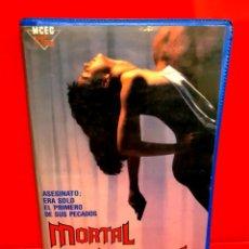 Cine: MORTAL PASSIONS (1989) - KRISTA ERRICKSON, ZACH GALLIGAN, MICHAEL BOWEN. Lote 199174928