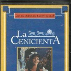 Cine: LA CENICIENTA. Lote 201334476