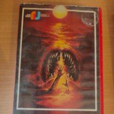 Cine: EL DEVORADOR DEL OCÉANO (1984) VHS – TERROR – LAMBERTO BAVA. Lote 38864019