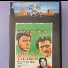 Cine: PACK CINE DEL OESTE: DUELO DE TITANES Y LOS SIETE MAGNIFICOS. Lote 203979398