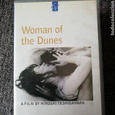 Cine: WOMAN OF THE DUNES. HIROSHI TESHIGAHARA. VHS (MUY DIFÍCIL DE ENCONTRAR). Lote 204022428