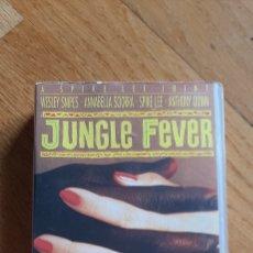 Cine: VHS FIEBRE SALVAJE 1992. Lote 204422812
