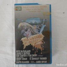 Cine: VHS - NO VAYAS AL BOSQUE SOLA / DON'T GO IN THE WOODS - RAREZA - TERROR Y GORE. Lote 205453300