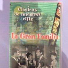 Cine: CLÁSICOS DE NUESTRO CINE: LA GRAN FAMILIA. Lote 205720765
