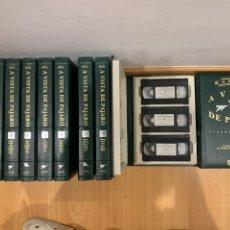 Cine: A VISTA DE PÁJARO COLECCIÓN COMPLETA VHS 11 TOMOS DE 3 CADA TOMO CIUDADES DE ESPAÑA. Lote 206942821