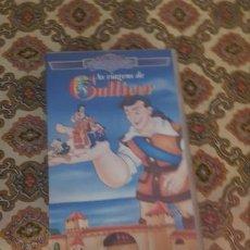 Cine: VHS LOS VIAJES DE GULIVER. Lote 207141266