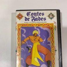 Cine: CANTES DE FADES ALADI I LLANTIA MEREVELLOSA EN CATALÁN VHS. Lote 207141586