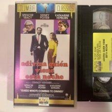 Cine: ADIVINA QUIÉN VIENE ESTA NOCHE PELÍCULA VHS COLUMBIA CLÁSICA. Lote 207142025