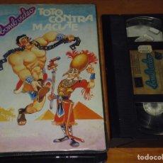 Cine: TOTO CONTRA MACISTE - SAMSON BURKE - DIBUJOS ANIMADOS - PEPLUM - VHS. Lote 207237868