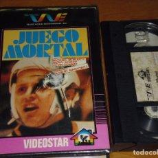 Cine: JUEGO MORTAL - MICHAEL MORIARTY, MERYL STREEP, ROBERT MARKOWITZ - TERROR SUSPENSE - VHS. Lote 207237945